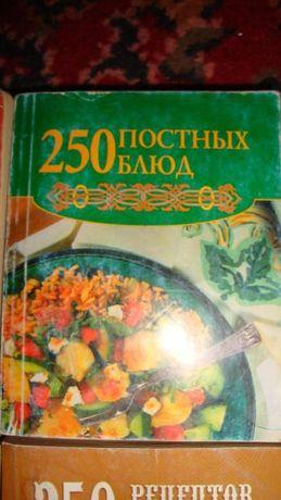 Кулинарные книги-шпаргалки + подарок