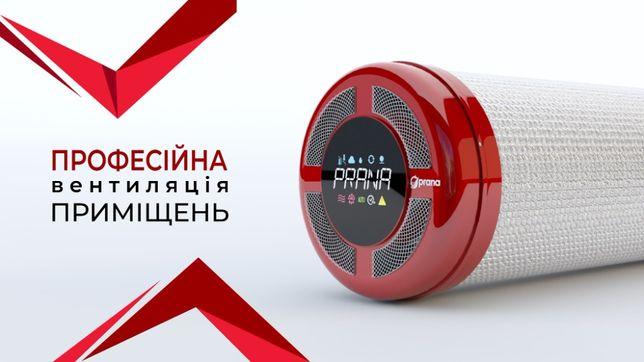 Рекуператор воздуха Prana, SmartStream, Вентокс. Вентиляция. Монтаж