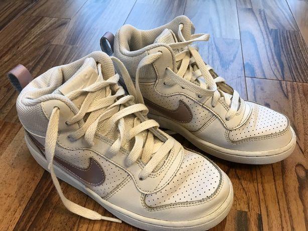 Buty sportowe Nike rozmiar 36