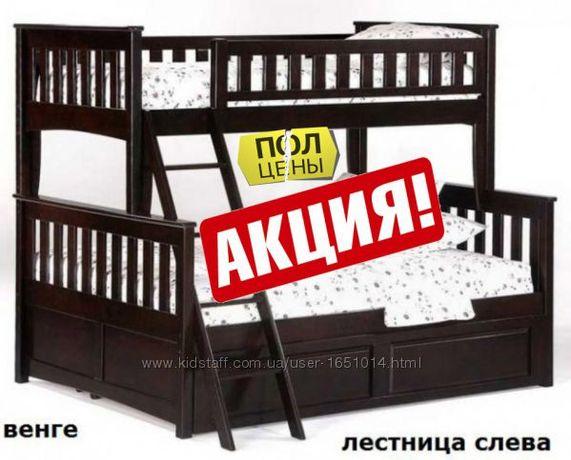 Двухъярусная кровать Жасмин, Адель - от ее производителя, плюс матрасы