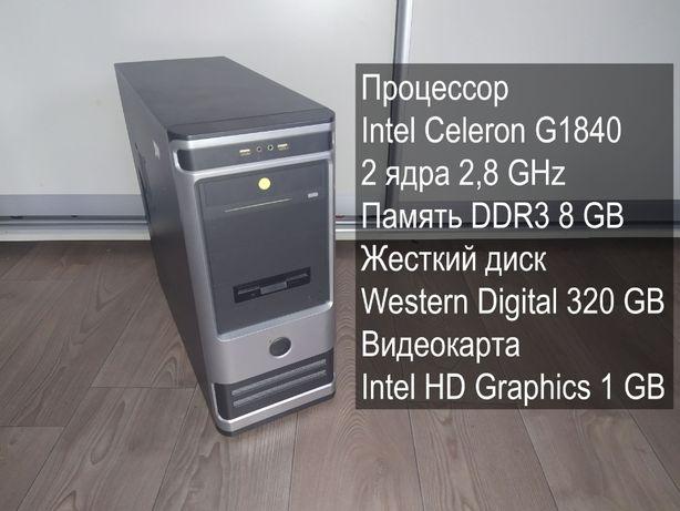 Компьютер для учёбы G1840/8GB/320GB гарантия