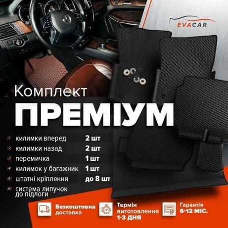 ХИТ ПРОДАЖ! Авто коврики Eva/Ева/Car 3D /ПОДАРОК!