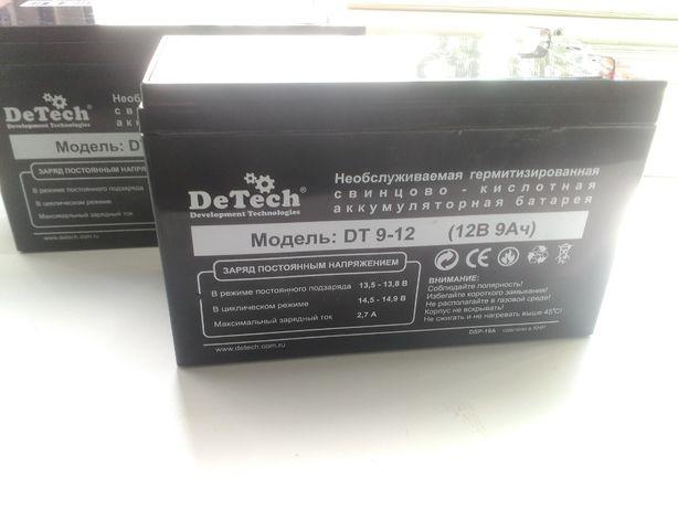 Аккумулятор (12V, 9Ah) для ИБП, сигнализации и т. д.