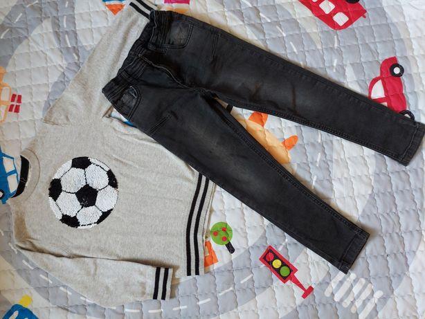 Комплект моднику, кофта hm, джинси next, zara,george, джемпер rezervef