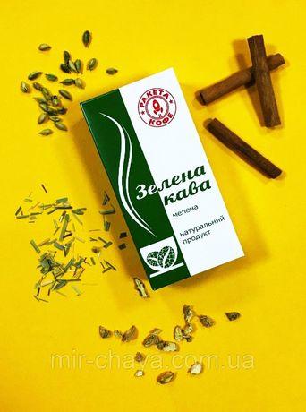 Кофе зеленый молотый, вакуумная упаковка 250г.