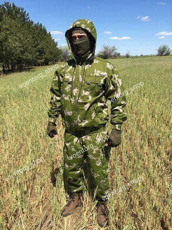 Летний костюм Берёзка маскхалат камуфляж охота рыбалка берізка отдых