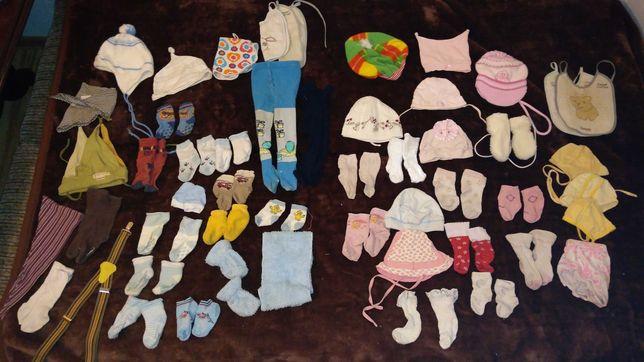 czapki, śliniaczek, rękawiczki, rajstopy, wyprawka, bliźnięta, maluch