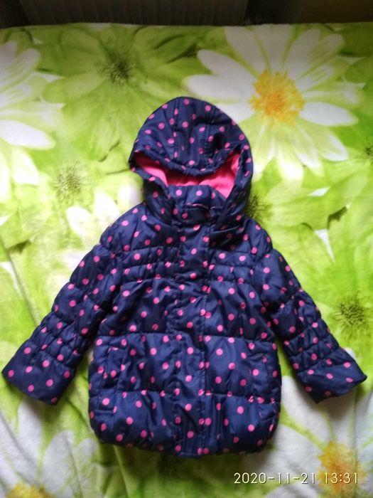 Куртка на холодну осінь демісезонна 1-2 рочки Борислав - изображение 1