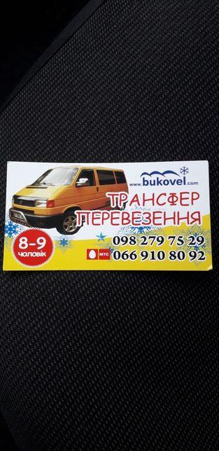 Таксі Taxi, Трансфер 8-9 чол. Такси Є КОНДИЦІОНЕР, Speak English
