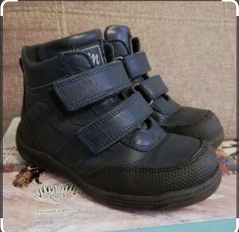 Ботинки Minimen демисезонные кожаные для мальчика р. 26
