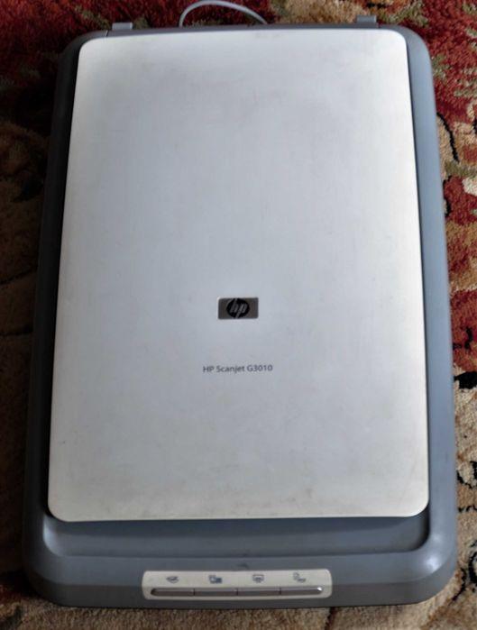 Scaner zdjęć i negatywów HP G3010 Kostrzyn nad Odrą - image 1
