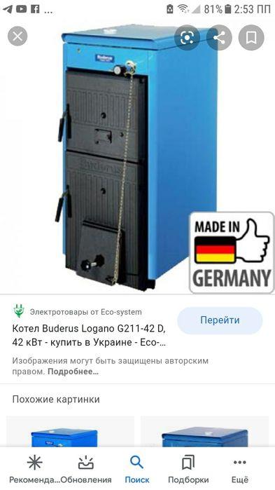 Продам на запчасти будерус логано g211 секция теплообменника Иршава - изображение 1