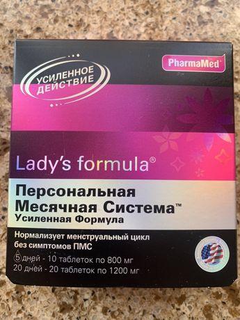 Витамины женские персональная месячная система