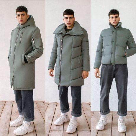 Мужская зимняя теплая серая куртка до -25*С | парка курточка на зиму