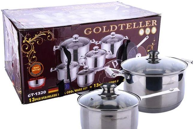 Кастрюли, набор. Посуда 13 предметов - Goldteller 1330. Новая