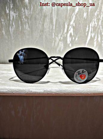 Солнцезащитные очки, часы наручные, брендовые аксессуары