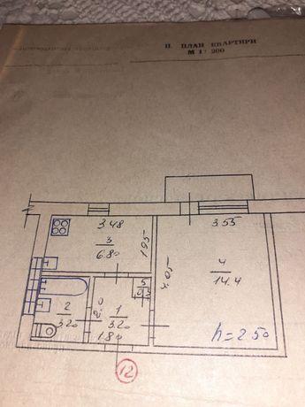 Продам 1к квартиру в центре Брянка