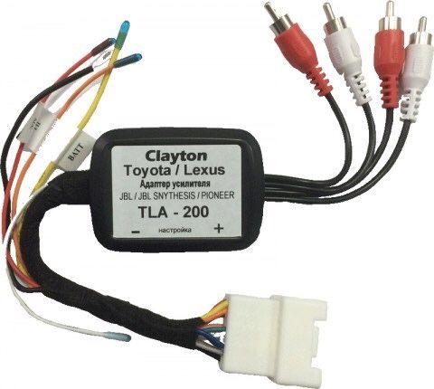Адаптер активации штатного усилителя Clayton TLA-200