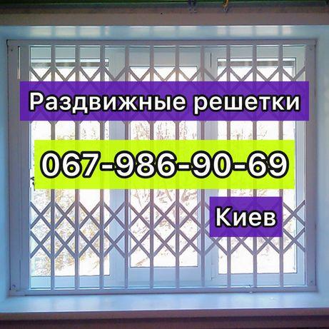 Решетки металлические раздвижные на окна, двери, балкон, в магазин.