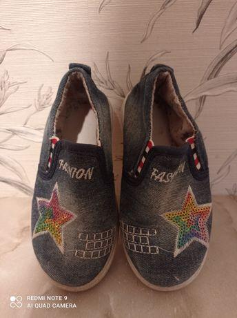 Слипончики слипоны кроссовки для девочки 2 пары