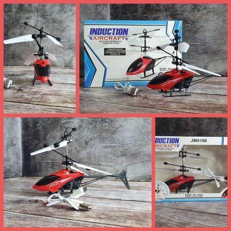 Летающий вертолетик, детский вертолёт, подарок, детские игрушки