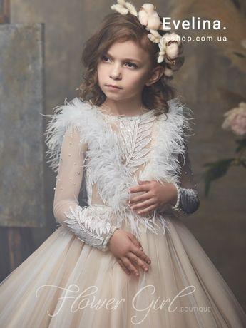 Нарядное платье с перьями «Джоана, бальна сукня для дівчинки з шлейфом