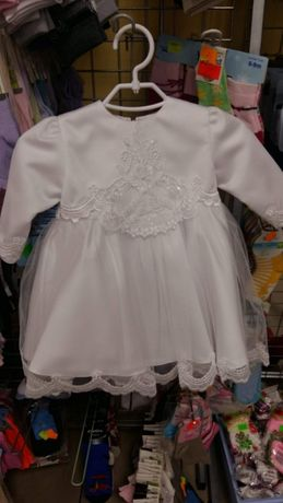 KSIĘŻNICZKA - Piękna sukienka na chrzest, zestaw