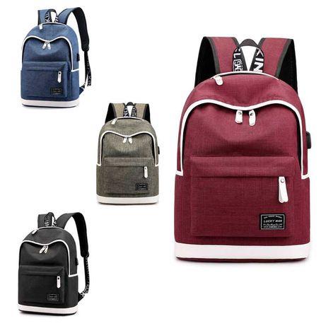 Школьный городской рюкзак с USB 25л (Разные цвета)