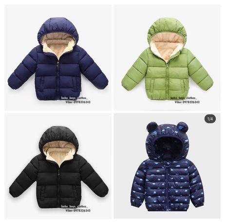 Куртка для мальчика Демисезонная осення детская на мальчик