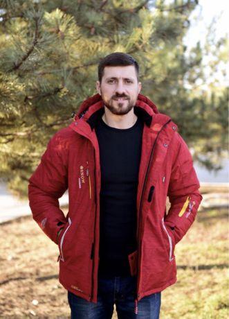 Куртка лыжная лижна