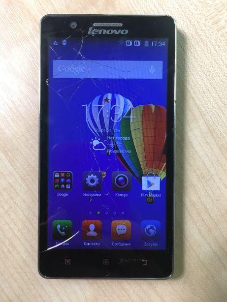 Смартфон Lenovo A536 (90011) Уценка