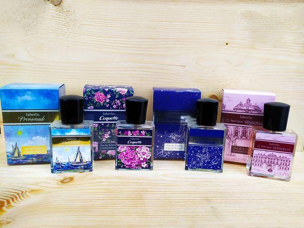 Faberlic парфюмерия