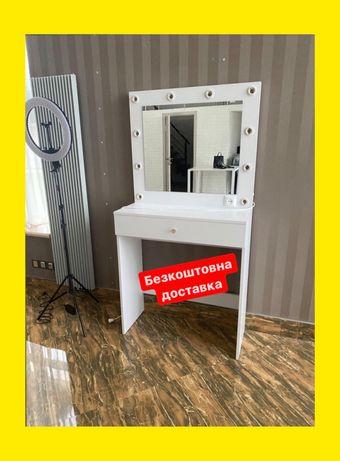 Гримерный стол для нанесения макияжа