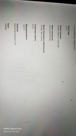 Планшет Lenovo TB-X304L