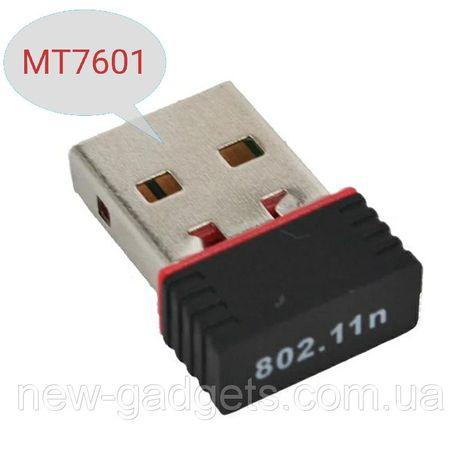 USB WIFI адаптер Ralink MTK 7601