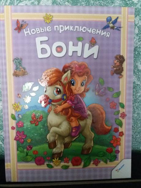 Отличная книга!!!