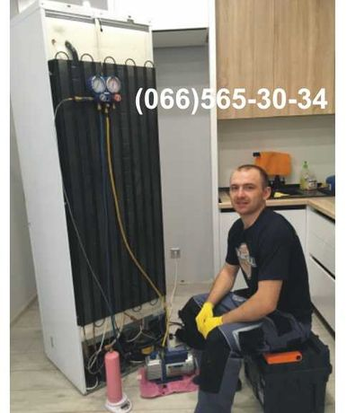 Ремонт холодильников НА ДОМУ. Гарантия 12 месяцев