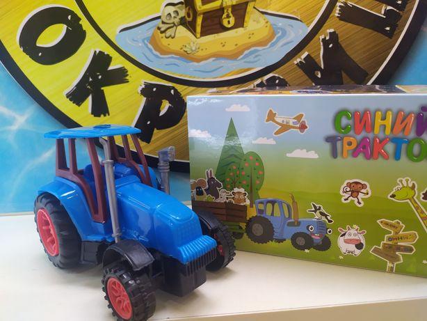 Синий Трактор из мультфильма