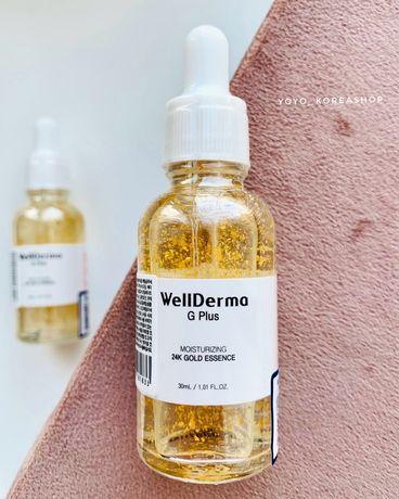 Сыворотка антивозрастная с золотом Wellderma Корейская косметика