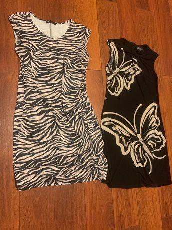 Dwie sukienki dla przyszłej Mamusi