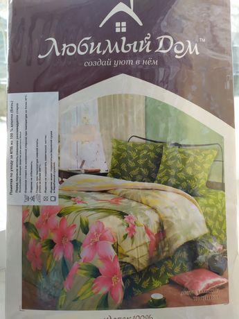 Полуторный спальный комплект постельного белья 100% хлопок ( Бязь)