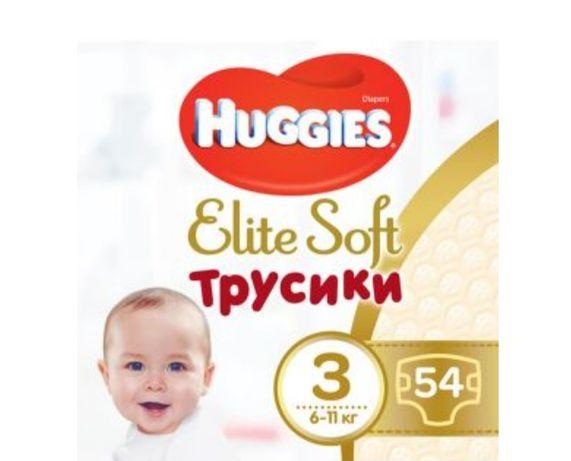 Трусики-подгузники Huggies Elite Soft Pants 3 (M) 54 шт.