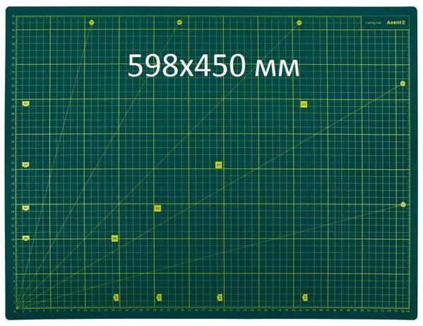 Коврик для резки А2+ 60х45см Axent самовосстанавливающийся, пэчворка)