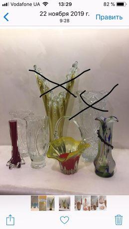 Ваза, вазы . Хрусталь, Мурано, цветное стекло, СССР