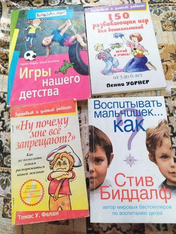 Детские книги. Смотрите мои обьявления
