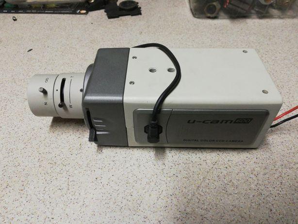 Kamera u-cam600+novus nvl-358d/ir
