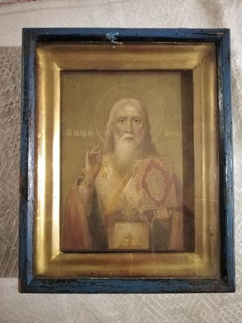 Старинная икона Святой Антипа