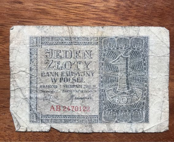 Злотий 1941р