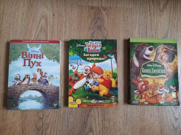 """Продам оригінальні диски з мультиками """"Вінні-Пух"""", """"Книга джунглів"""""""