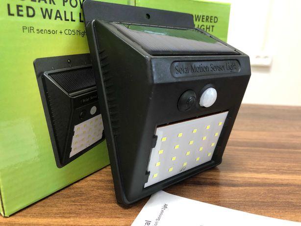 Светильник на солнечной батарее Solar Motion с датчиком движения LED